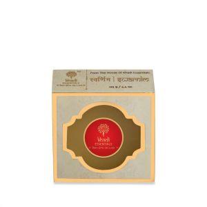 Khadi Essentials Swarnim - Turmeric, Pure Sandal & Castor Butter Purifying Bath Bar