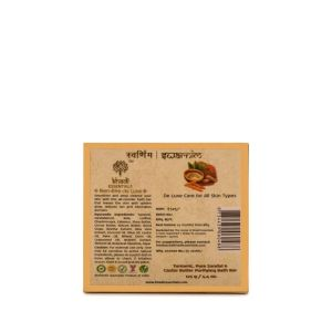 Khadi Essentials Swarnim - Turmeric, Pure Sandal & Castor Butter Purifying Bath Bar
